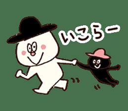 gobo-ben notoro-kun sticker #7115993