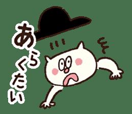 gobo-ben notoro-kun sticker #7115998