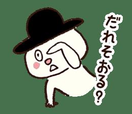 gobo-ben notoro-kun sticker #7115999