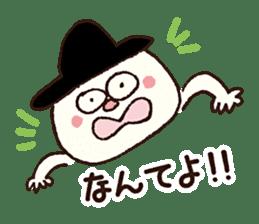 gobo-ben notoro-kun sticker #7116000