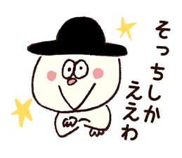 gobo-ben notoro-kun sticker #7116002