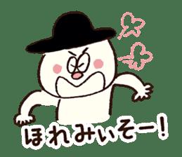 gobo-ben notoro-kun sticker #7116004