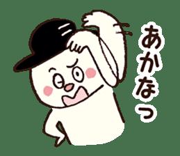 gobo-ben notoro-kun sticker #7116005