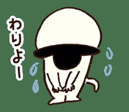 gobo-ben notoro-kun sticker #7116006
