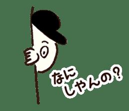 gobo-ben notoro-kun sticker #7116007