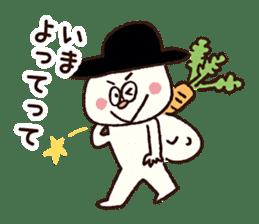 gobo-ben notoro-kun sticker #7116010
