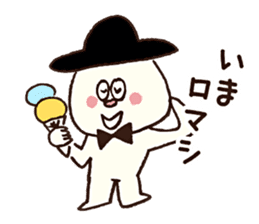 gobo-ben notoro-kun sticker #7116011