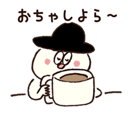gobo-ben notoro-kun sticker #7116015