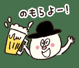 gobo-ben notoro-kun sticker #7116016