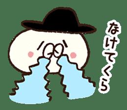 gobo-ben notoro-kun sticker #7116018