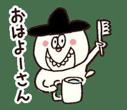 gobo-ben notoro-kun sticker #7116020