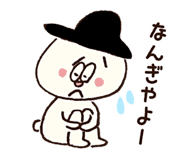 gobo-ben notoro-kun sticker #7116021