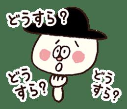 gobo-ben notoro-kun sticker #7116022
