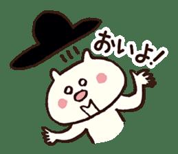 gobo-ben notoro-kun sticker #7116023