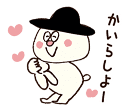 gobo-ben notoro-kun sticker #7116024