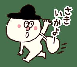 gobo-ben notoro-kun sticker #7116026
