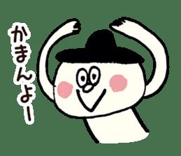 gobo-ben notoro-kun sticker #7116027