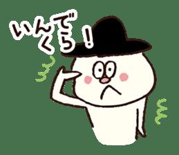 gobo-ben notoro-kun sticker #7116028