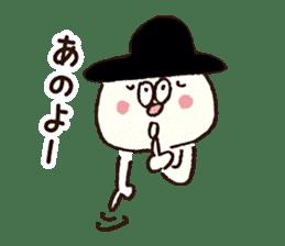 gobo-ben notoro-kun sticker #7116029