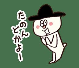 gobo-ben notoro-kun sticker #7116030