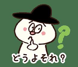 gobo-ben notoro-kun sticker #7116031