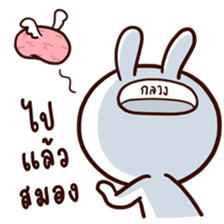 Moose the rabbit & Babe Carrot 2 sticker #7117759