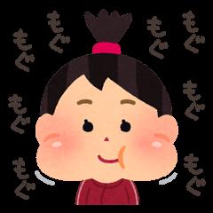 Hungry Girl Azuki