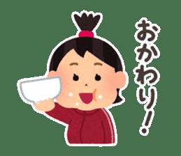 Hungry Girl Azuki sticker #7122712