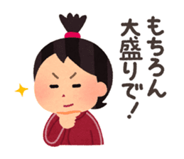 Hungry Girl Azuki sticker #7122713