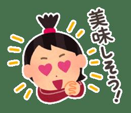 Hungry Girl Azuki sticker #7122714