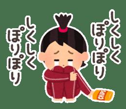 Hungry Girl Azuki sticker #7122715