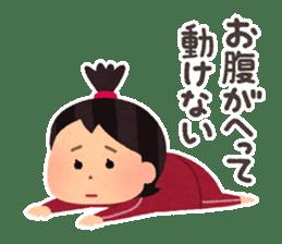 Hungry Girl Azuki sticker #7122716