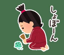 Hungry Girl Azuki sticker #7122717