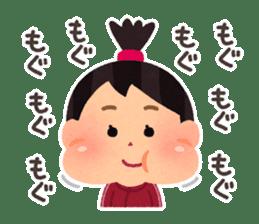 Hungry Girl Azuki sticker #7122718
