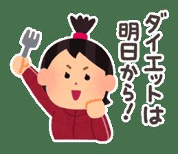 Hungry Girl Azuki sticker #7122720