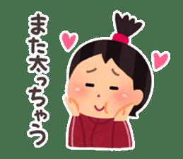 Hungry Girl Azuki sticker #7122721