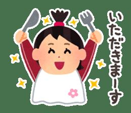 Hungry Girl Azuki sticker #7122723