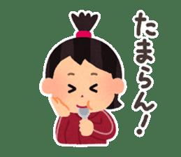 Hungry Girl Azuki sticker #7122725