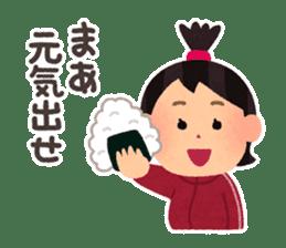 Hungry Girl Azuki sticker #7122727