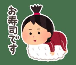 Hungry Girl Azuki sticker #7122728