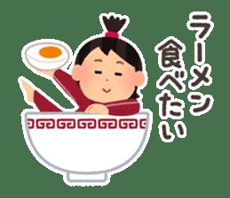 Hungry Girl Azuki sticker #7122730