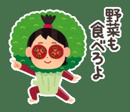 Hungry Girl Azuki sticker #7122731