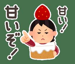 Hungry Girl Azuki sticker #7122732
