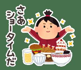 Hungry Girl Azuki sticker #7122734