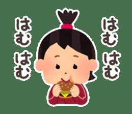 Hungry Girl Azuki sticker #7122735