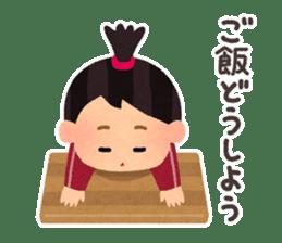 Hungry Girl Azuki sticker #7122736