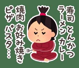 Hungry Girl Azuki sticker #7122737