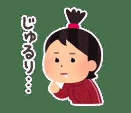 Hungry Girl Azuki sticker #7122738