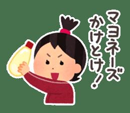 Hungry Girl Azuki sticker #7122739