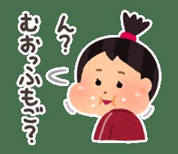 Hungry Girl Azuki sticker #7122741